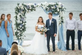 ведуший свадебной церемонии