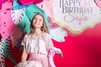 Детский день рождения организация