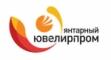 АО «Янтарный Ювелирпром»