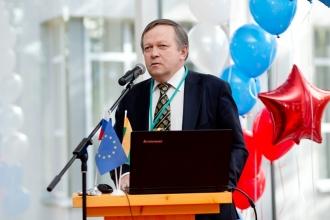 организация международных конференций Калининград